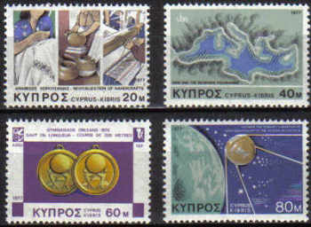 Cyprus Stamps SG 493-96 1977 Anniversaries and Events - MINT