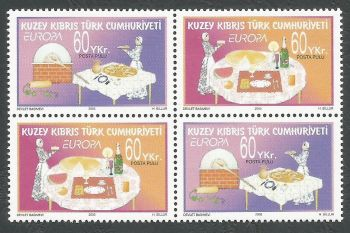 North Cyprus Stamps SG 0607-08 2005 Europa Gastronomy - Pair MINT