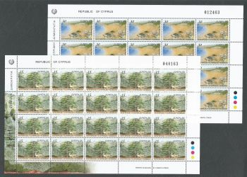 Cyprus Stamps SG 969-70 1999 Europa parks and gardens - Full sheet MINT