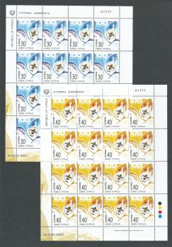 Cyprus Stamps SG 1133-34 2007 Europa 100yrs of Scouting - Full sheet MINT