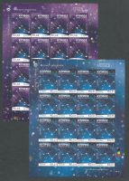 Cyprus Stamps SG 1188-89 2009 Europa Astronomy - Full sheet MINT