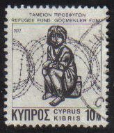 Cyprus Stamps 1977 Refugee Fund Tax SG 481 Cream Paper - USED (g601)