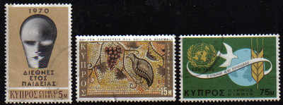 Cyprus Stamps SG 351-53 1970 Anniversaries and Events - USED (d238)