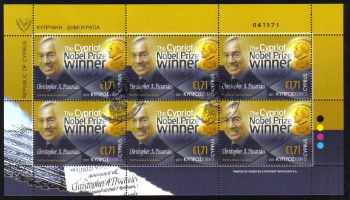 Cyprus Stamps SG 1254 2011 Christopher Pissarides Cypriot Nobel Prize Winner Full Sheet - USED (e218)