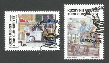 North Cyprus Stamps SG 2017 (e) The Masters of Tradition - CTO USED (k541)