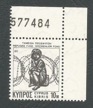 Cyprus Stamps 1977 Refugee Fund Tax SG 481 Cream Paper - Control Numbers MINT