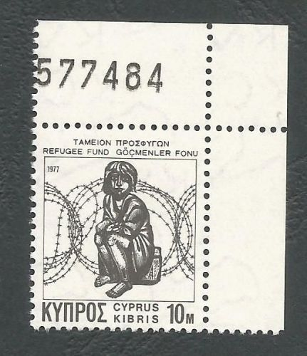 Cyprus Stamps 1977 Refugee Fund Tax SG 481 Cream Paper - Control Numbers MI