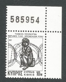 Cyprus Stamps 1977 Refugee Fund Tax SG 481a White Paper - Contol Numbers MINT