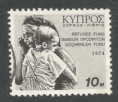 Cyprus Stamps 1974 Refugee Fund Tax SG 435 - USED (k553)
