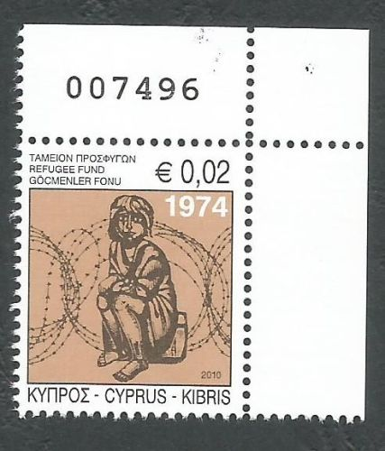 Cyprus Stamps 2010 Refugee Fund Tax SG 1218a - Control Numbers MINT