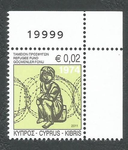 Cyprus Stamps 2011 Refugee Fund Tax SG 1245 - Control Numbers MINT