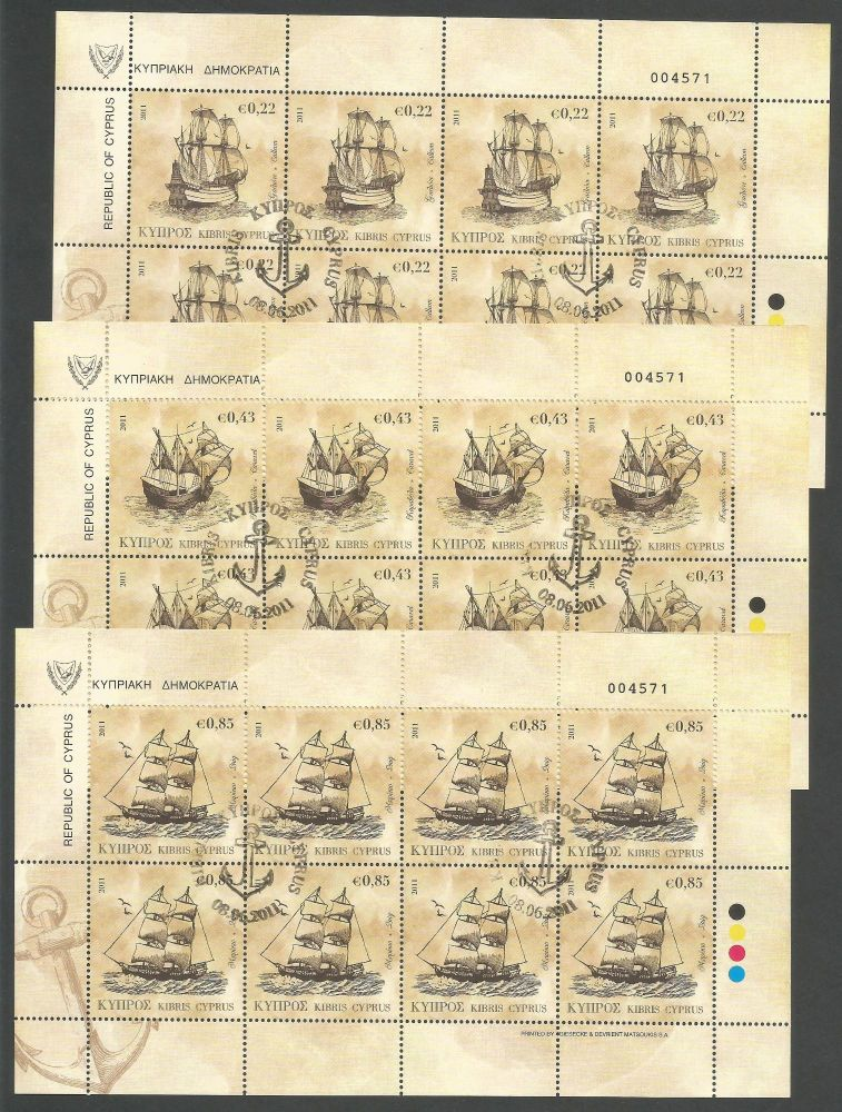 Cyprus Stamps SG 1251-53 2011 Tall Ships Full Sheet - USED (k544)