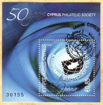 Cyprus stamps SG 1193 MS 2009 50th Anniversary of the Cyprus Philatelic Society - CTO USED (g406)