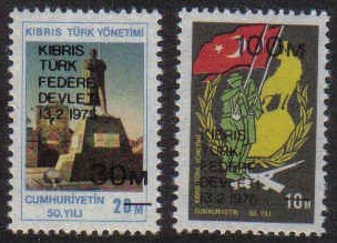 North Cyprus Stamps SG 008-9 1975 Proclamation of the Turkish State of Cypr