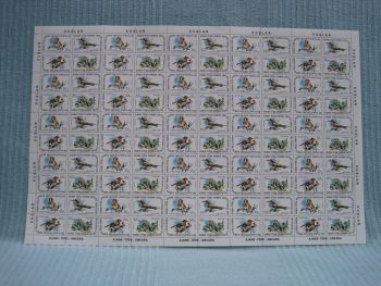 North Cyprus Stamps SG 140-43 1983 Birds of Cyprus - Full sheet MINT (k557*)