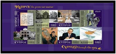 2010 Cyprus Ages Part IV stamps