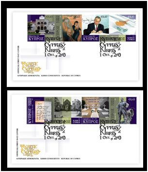 2010 Cyprus Ages Part IV FDCs
