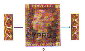 Identify Plate Numbers on Cyprus stamps - Plate 217 SG 2 1880 Penny Red