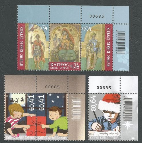 Cyprus Stamps SG 2017 (g) Christmas - Control numbers MINT