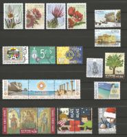 Cyprus Stamps 2017 Complete Year Set - (Booklets not included) MINT