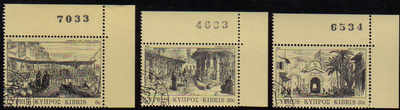 Cyprus Stamps SG 628-30 1984 Old engravings - USED (d270)
