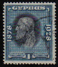 Cyprus Stamps SG 124 1928 One Piastre - USED (d264)