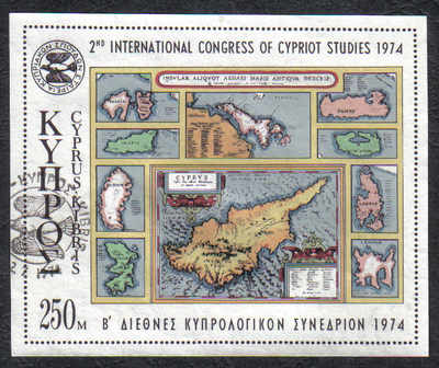Cyprus Stamps SG 429 MS 1974 2nd Cypriot Studies - USED (d241)