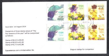 "Cyprus Stamps SG 1327-29 2014 Overprints of ""The four seasons"" stamps - comparison sets Unofficial FDC (h873)"