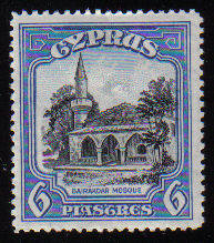 Cyprus Stamps SG 140 1934 KGV 6 Piastres - MINT