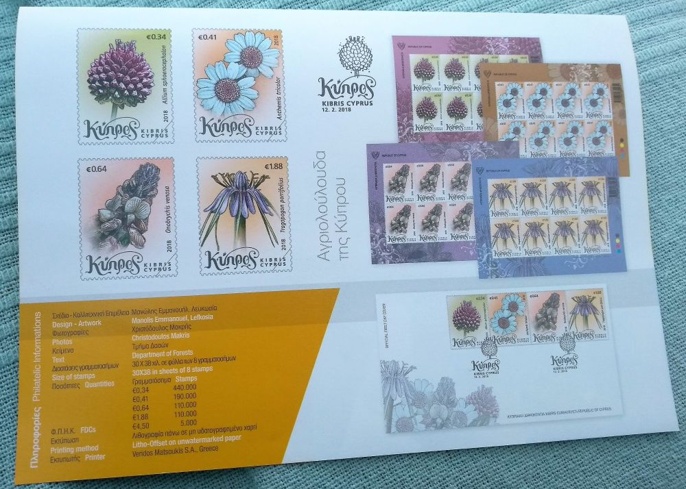 Cyprus Stamps 2018 Wild Flowers of Cyprus