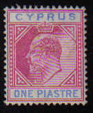Cyprus Stamps SG 052 1903 1 Piastre - MINT (d382)