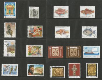 Cyprus Stamps 1993 Year set - Commemorative Issues - MINT