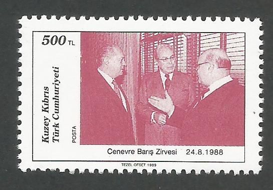 North Cyprus Stamps SG 253 1988 Peace summit - MINT