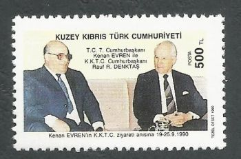 North Cyprus Stamps SG 288 1990 Presedent of Turkey visit - MINT