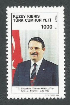 North Cyprus Stamps SG 292 1990 Prime Minister of Turkey visit - MINT