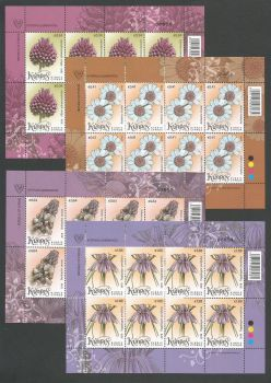 Cyprus Stamps SG 2018 (a) Wild Flowers of Cyprus - Full sheets MINT