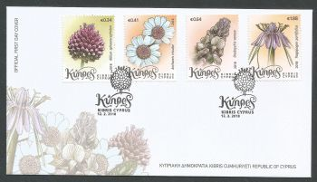 Cyprus Stamps SG 2018 (a) Wild Flowers of Cyprus - Official FDC