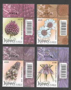 Cyprus Stamps SG 2018 (a) Wild Flowers of Cyprus Control numbers - MINT
