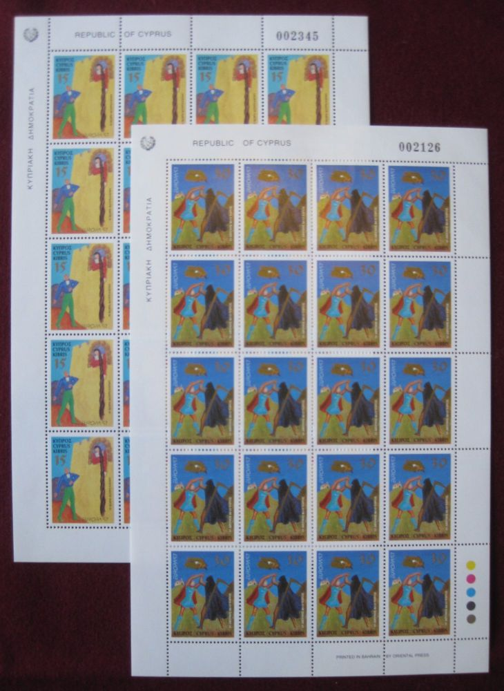 Cyprus Stamps SG 924-25 1997 Europa Tales and Legends - Full sheet MINT (k6
