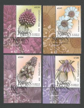 Cyprus Stamps SG 2018 (a) Wild Flowers of Cyprus -  CTO USED (k612)