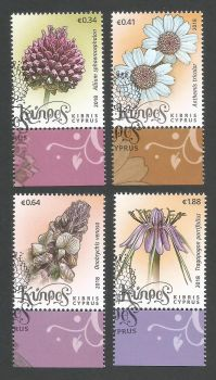 Cyprus Stamps SG 2018 (a) Wild Flowers of Cyprus -  CTO USED (k613)