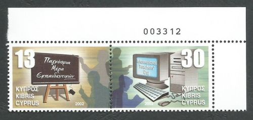 Cyprus Stamps SG 1036-37 2002 Teachers Day - Control numbers MINT