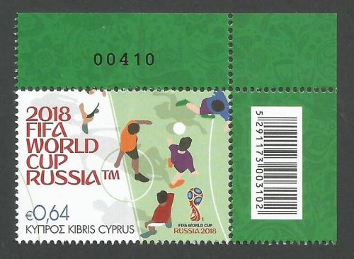 Cyprus Stamps SG 2018 (c) FIFA World Cup Football Russia - Control numbers
