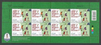 Cyprus Stamps SG 2018 (c) FIFA World Cup Football Russia - Full sheet MINT