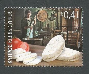 Cyprus Stamps SG 1436 2018 Halloumi Cypriot cheese - MINT