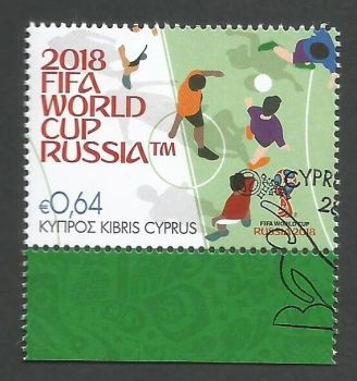 Cyprus Stamps SG 2018 (c) FIFA World Cup Football Russia - CTO USED (c621)