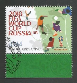 Cyprus Stamps SG 2018 (c) FIFA World Cup Football Russia - CTO USED (c619)