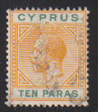 Cyprus Stamps SG 085 1921 10 Paras - USED (d387)