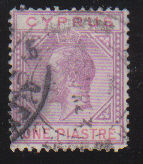 Cyprus Stamps SG 090 1921 1 Piastre - USED (d389)