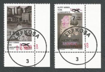 North Cyprus Stamps SG 2018 (a) Surcharged Overprint of the 2015 Struggle with cancer stamps - CTO USED (k625)